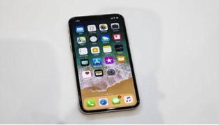 iphone以旧换新真的吗