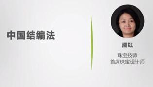 简单中国结编法