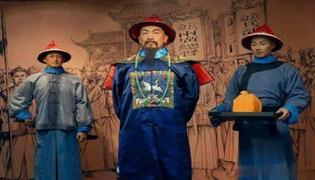 清朝官服蓝色黑色的区别