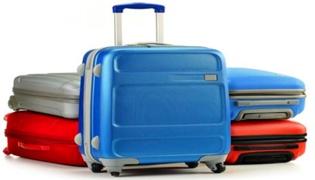 行李箱大小尺寸对比