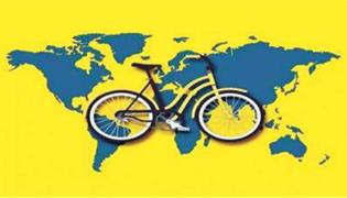 哪种共享单车不用押金