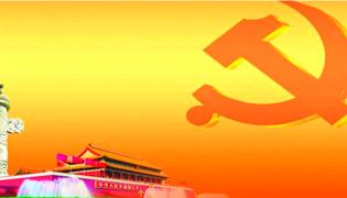中国梦的基本内涵是指什么