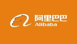 阿里巴巴是什么企业