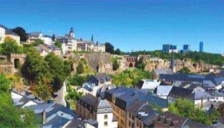 卢森堡是哪个国家的