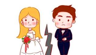 守寡式婚姻到底该不该离