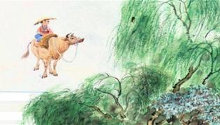 牧童骑黄牛是谁写的诗