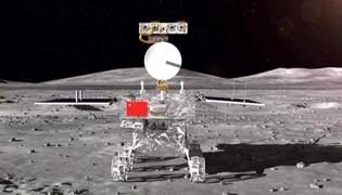嫦娥四号探测器是用哪个型号火箭发射的
