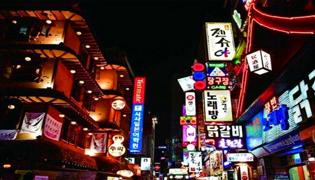 韩国潘十亿什么梗