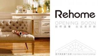 rehome是个什么牌子