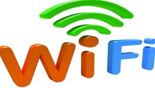 wifi名称怎么改