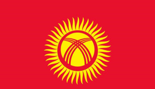 kyrgyz指哪个国家