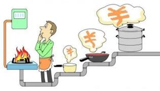 天然气和煤气相比哪个安全