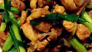 姜葱炒滑鸡是怎么做的