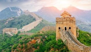 除了北京南京还有什么京