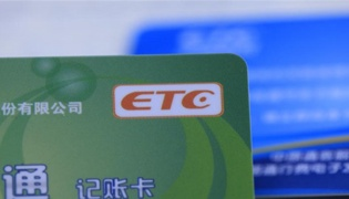 etc单卡用户是什么意思