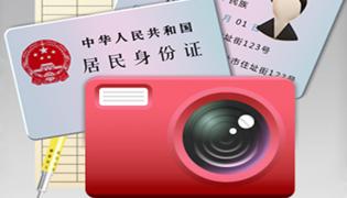 录id什么意思