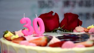 结婚30年叫什么婚