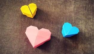 心形的折紙怎么折
