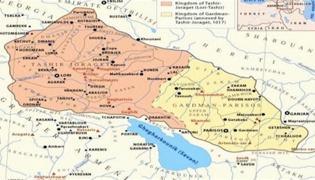 亚美尼亚是哪一个国家