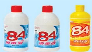 84消毒液能和洗衣粉可以一起用吗