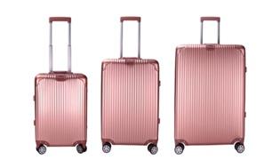 21寸行李箱的尺寸是多少