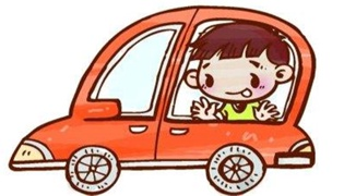 坐車位置的禮儀是什么