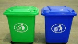 洁净用品是什么垃圾
