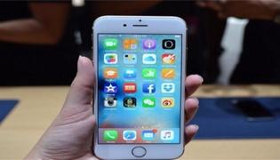 在哪里进入苹果手机头条小游戏