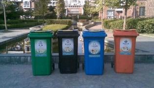 成都垃圾分类的时间是什么时候