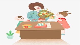 教师节是从哪一年开始的