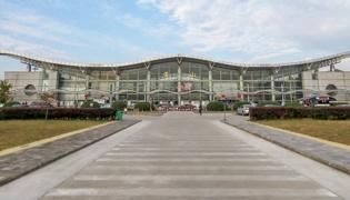 黃山市有幾個機場