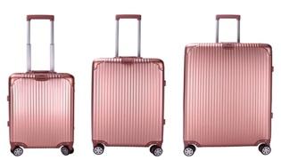 如何看行李箱的尺寸