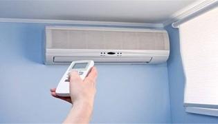 空調最低溫度指的是多少度