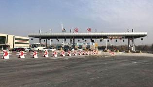 济南到淄博有多少公里