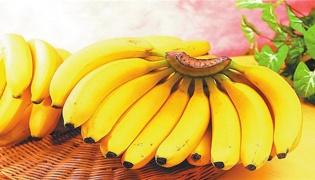 成熟的香蕉怎么保存