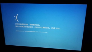 电脑开机启动不了怎么办