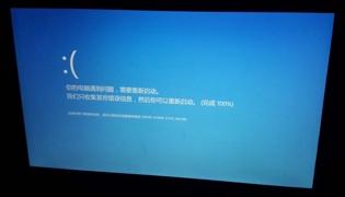 电脑启动蓝屏怎么办