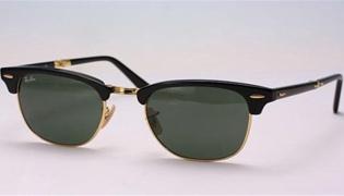雷朋眼镜属于什么档次