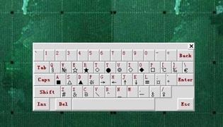 软键盘怎么调出来