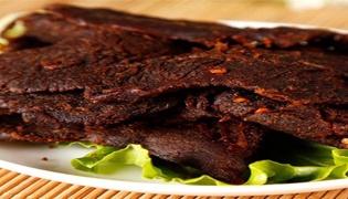 牛肉怎么腌制晒干