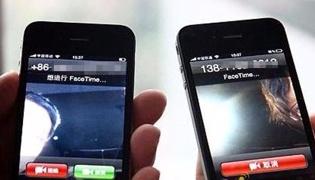苹果手机通话怎么录音