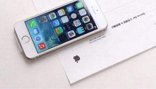 怎么看蘋果手機是不是翻新機