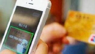 手機怎么轉賬給別人銀行卡