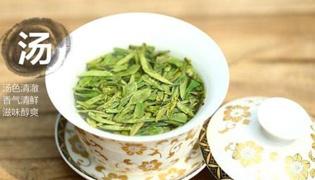 什么是龍井茶