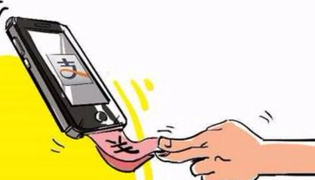 手机淘宝怎么看一共花了多少钱