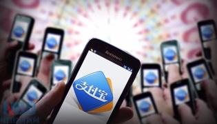 怎么允许支付宝访问手机通讯录