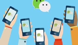 微信圖片刪掉怎么在手機上恢復