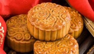 中秋节吃什么