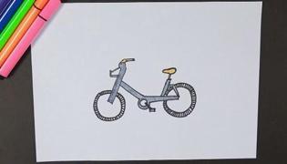 自行車怎么畫