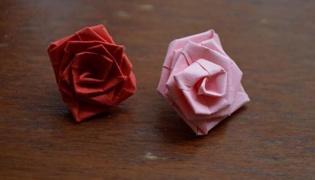 玫瑰花的折法